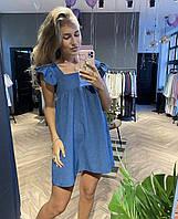 Женское летнее платье колокольчик короткое синее пудровое бежевое 42-44 44-46 льняное мини с крылышками