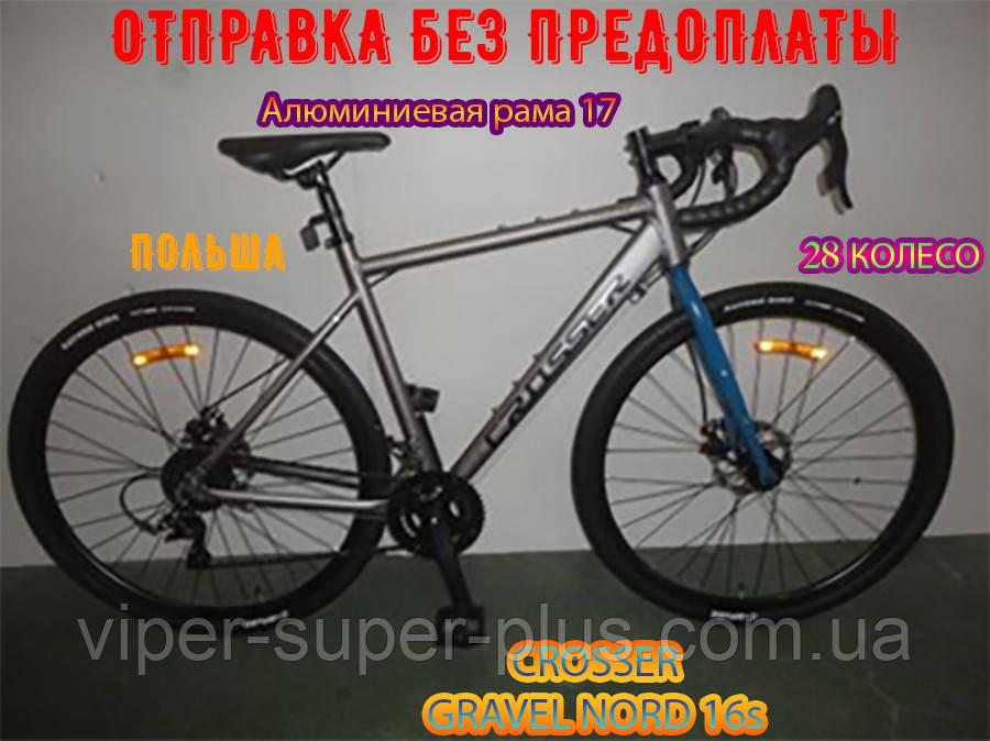Гірський Велосипед GRAVEL Nord 16s Crosser Bike 28 Дюйм Алюмінієва Рама 17 Синій