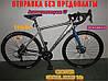 Горный Велосипед GRAVEL Nord 16s Crosser Bike 28 Дюйм Алюминиевая Рама 17 Черный, фото 3