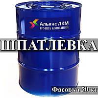 Шпатлевка эпоксидная по металлу ЭП-0080