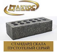 Цегла ЛІТОС СКАЛА СТАНДАРТ пустотіла Сірий/Чорний