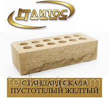 Цегла ЛІТОС СКАЛА СТАНДАРТ пустотіла Жовтий