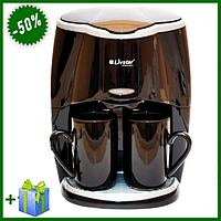 Капельная кофеварка Livstar LSU-1190 black на 2 чашки, маленькая кофемашина для дома мощностью 650 Вт