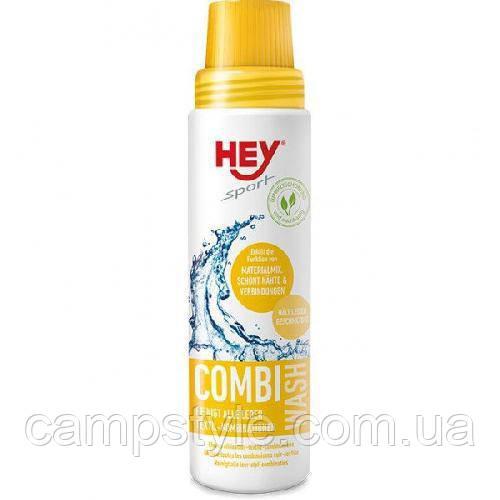 Средство для стирки кожа+текстиль HEY-sport 207300 COMBI WASH
