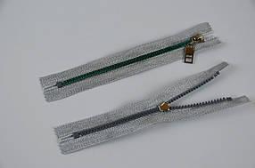 Блискавка змійка тракторна колір.лабіринт тип 5, 18 см, кишенькова, 236 on silver, 100 шт/уп