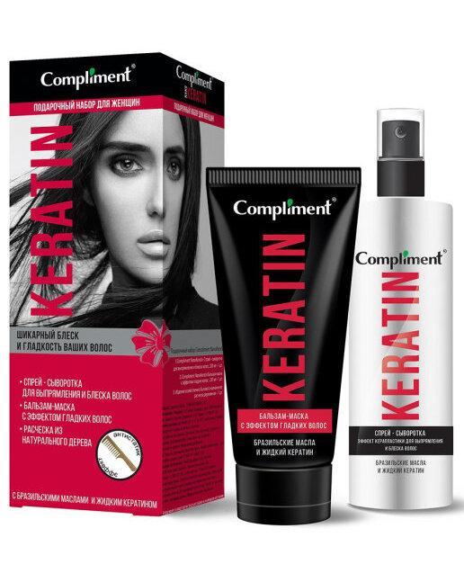 Спрей для волос  + бальзам-маска для волос 200мл+ расческа KERATIN Compliment