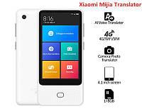 Онлайн перекладач Xiaomi Mijia Machine Translation 3000 мАч, фото 3