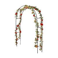 Железная пергола для вьющихся цветов, арка садовая 240х140х35 см.