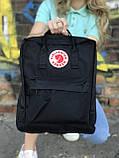 Жіночий рюкзак Kanken чорний, фото 3