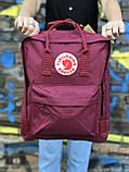 Жіночий рюкзак Kanken бордовий, фото 3