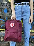 Жіночий рюкзак Kanken бордовий, фото 5