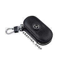 Ключница с логотипом авто, ключница Мерседес, чехол для автомобильного ключа Mercedes-Benz, кожаная ключница.