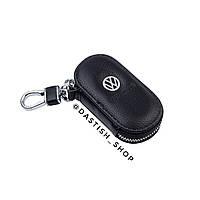 Ключница для авто ключа, ключница Фольцваген, чехол для автомобильного ключа Volkswagen, кожаный чехол на ключ