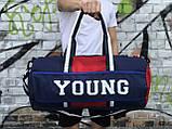 Спортивна сумка Young синя, фото 2