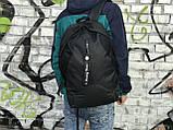 Якісний чоловічий рюкзак з шкіряним дном, фото 4