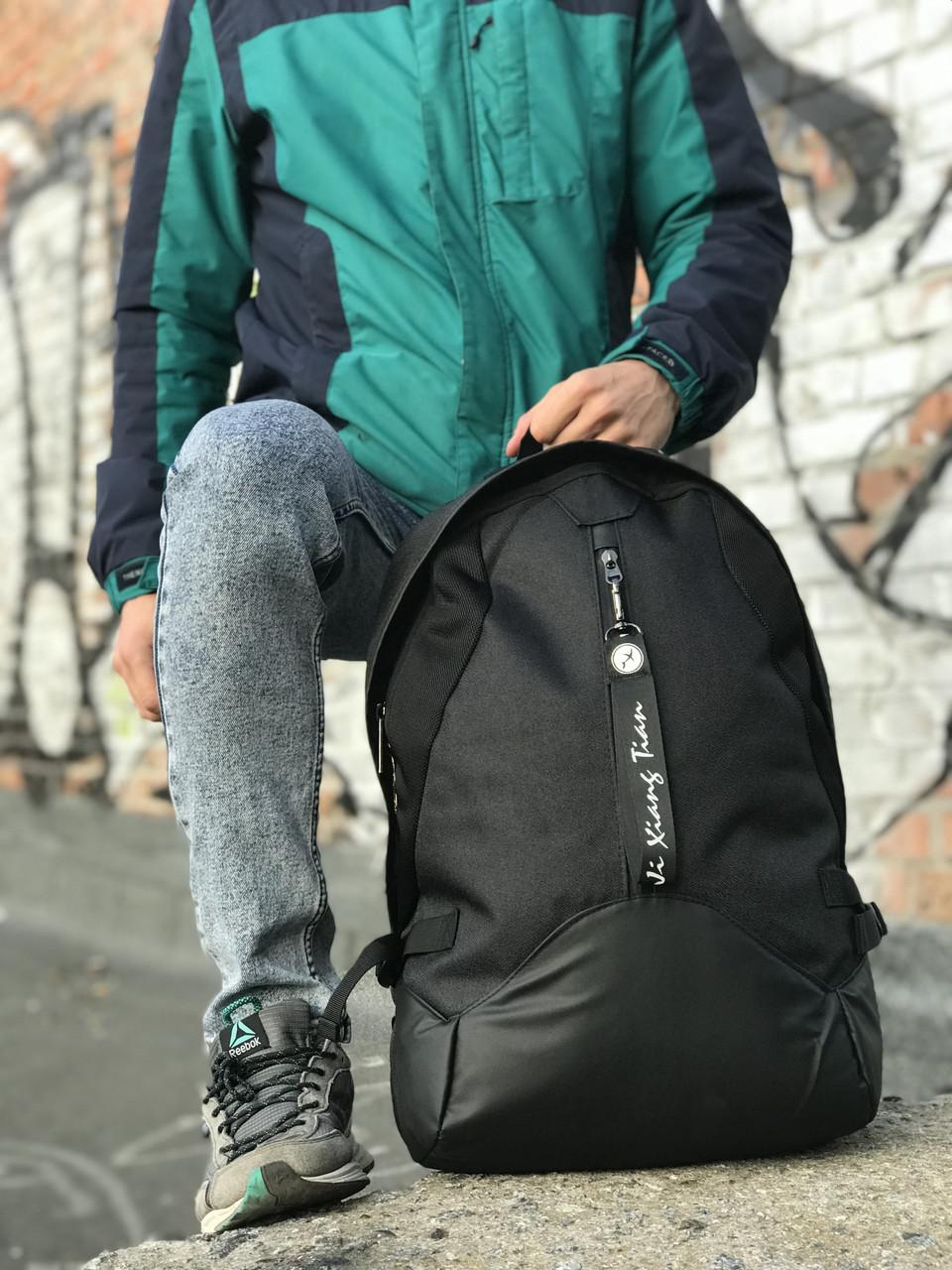 Качественный мужской рюкзак с кожаным дном