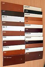 Стілець обідній з масиву ясена Прованс РКБ-Меблі, колір на вибір, фото 3