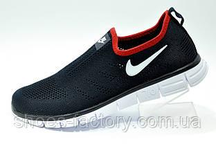 Мужские кроссовки в сетку Nike Free Run мужские (Найк Фри Ран) без шнурков
