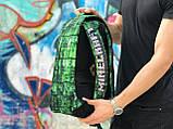 Школьный рюкзак Маинкрафт, фото 3