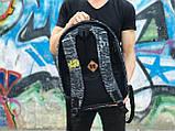 Шкільний рюкзак Макс Корж, фото 3