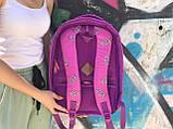 Шкільний рюкзак Лол, фото 5