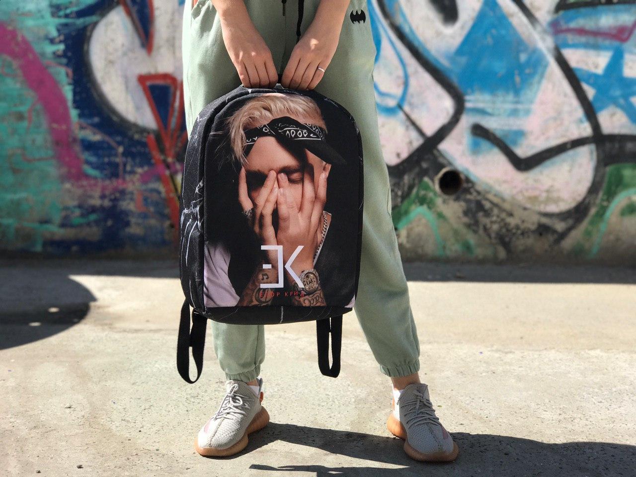 Шкільний рюкзак Єгор Крід