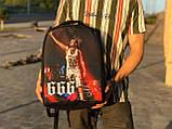 Школьный рюкзак Моргенштерн, фото 2