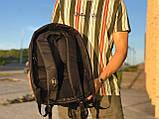Школьный рюкзак Моргенштерн, фото 3