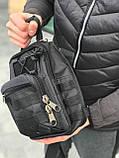 Тактическая сумка через плечо черная, фото 4