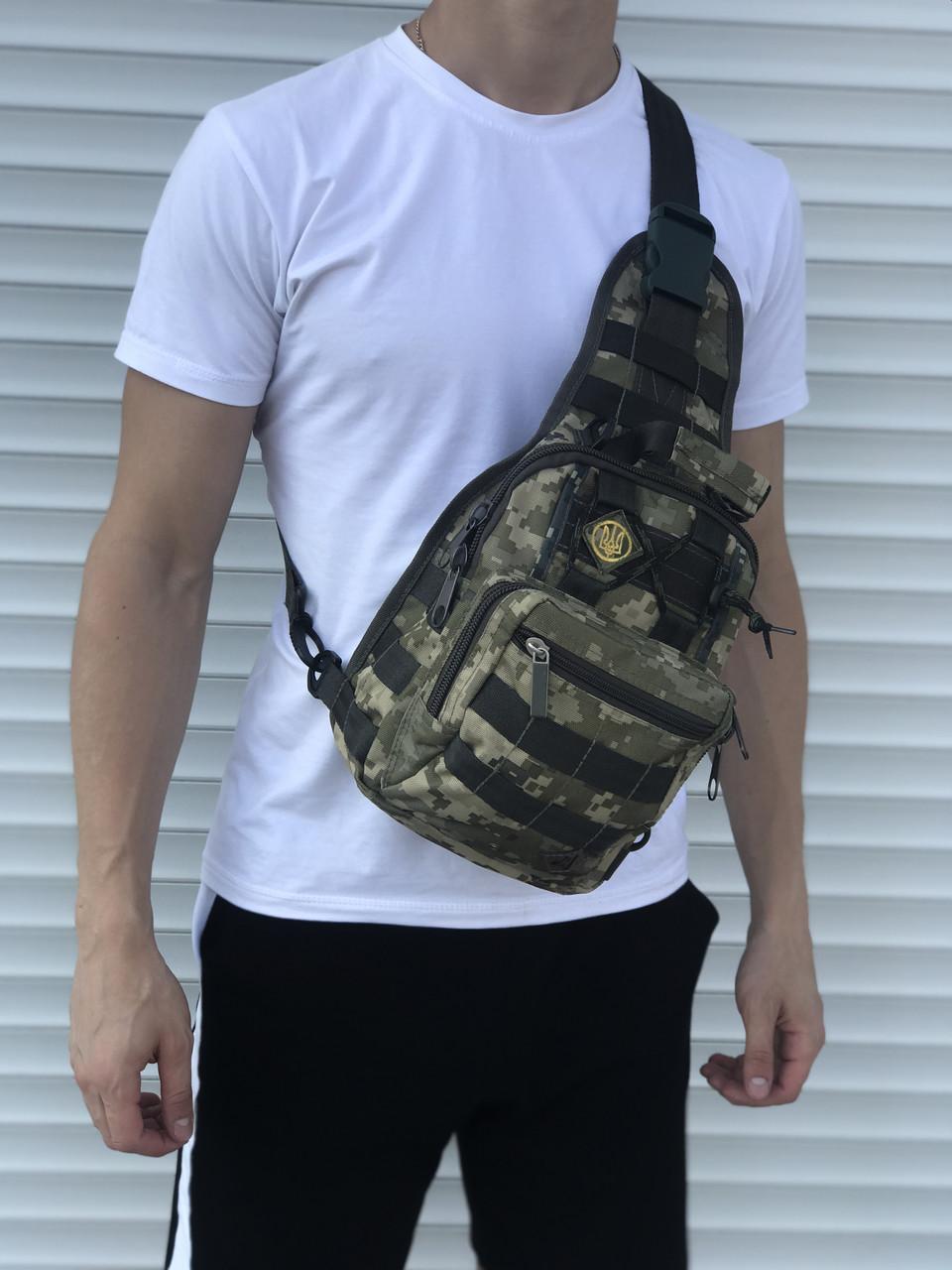 Тактическая сумка через плечо камуфляж