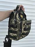 Тактична сумка через плече камуфляж, фото 2