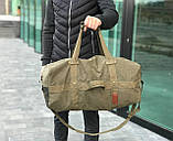 Брезентова дорожня сумка через плече, фото 2