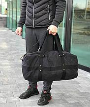 Брезентова дорожня сумка через плече чорна