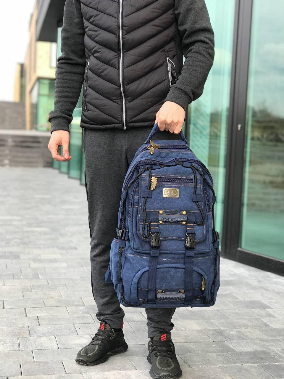 Брезентовый рюкзак Gold Be синий