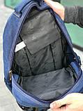 Брезентовый рюкзак Gold Be синий, фото 3