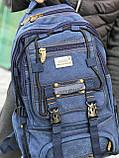 Брезентовый рюкзак Gold Be синий, фото 4