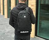 Качественный рюкзак Adidas черный, фото 2