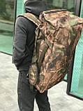 Дорожная сумка-рюкзак, камуфляжная (60 л.), фото 4