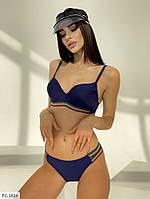 Красивый женский купальник открытый раздельный с декольте со съемными чашками размеры 42-48 арт. 190174