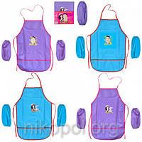 Фартук-накидка детский с нарукавниками для девочек CR5530 (полиэстер)
