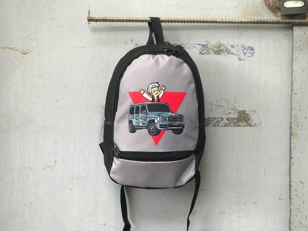 Детский рюкзак Влад Бумага А4