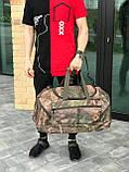 Большая дорожная сумка (60 л.), фото 3