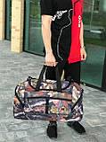 Велика дорожня сумка (60 л.), фото 3