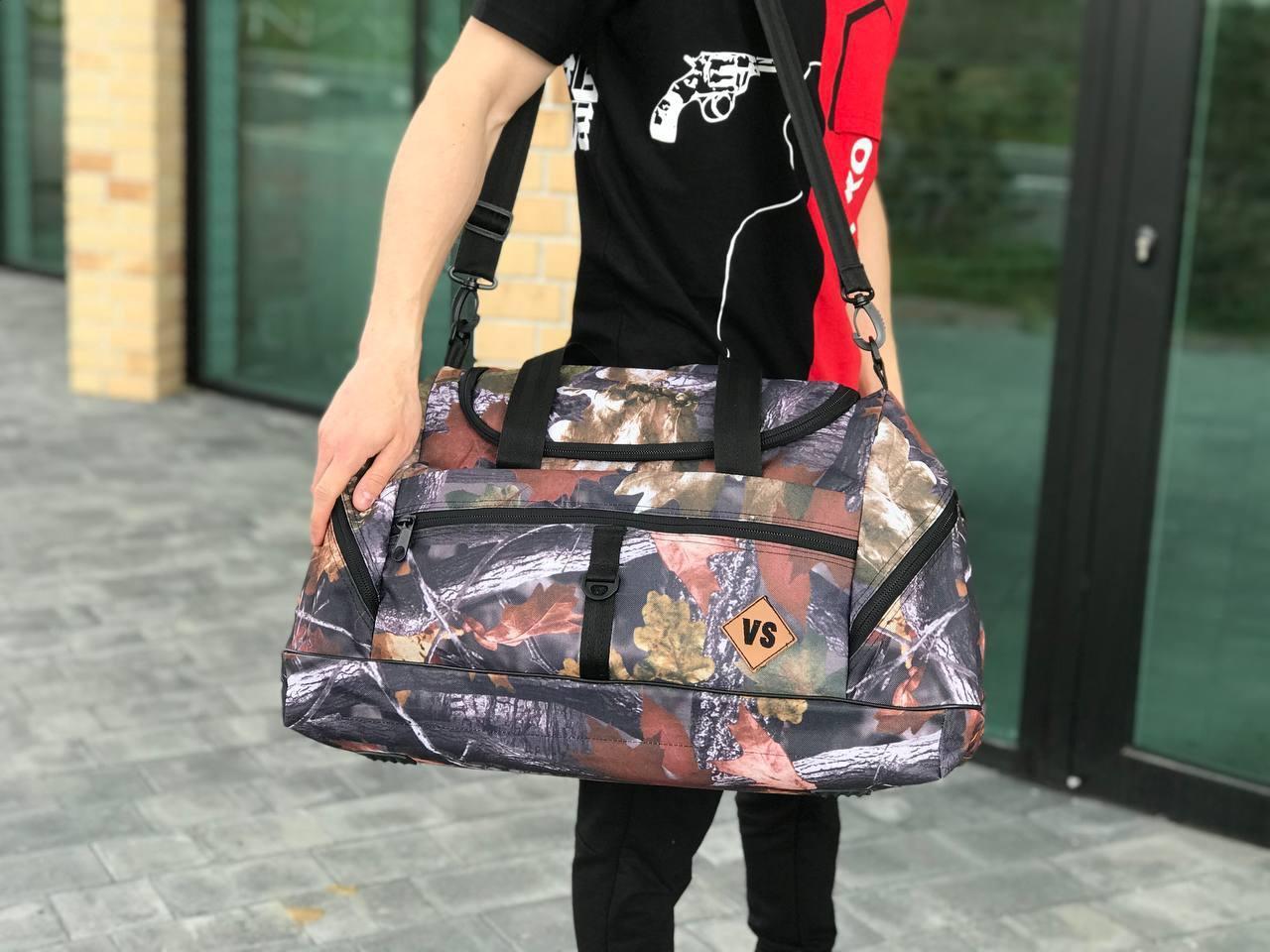 Большая дорожная сумка (60 л.)