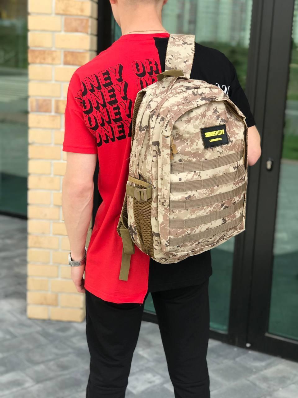 Тактичний рюкзак PUBG