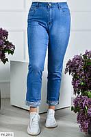 Джинсы женские молодежные летние стрейч джинс с подкатом больших размеров 52,54,56,58,60 арт 1041/978