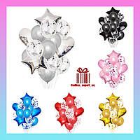 Набор воздушных шаров 14 штук В набор входит: 2 звёзды / 45 см 2 сердца / 45 см 10 шаров / 30 см