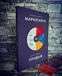 """Книга """"Інструменти маркетингу для відділу продажів"""" Ігор Манн"""
