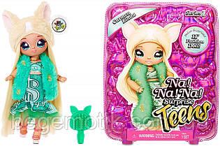 Мягкая Кукла На На На сюрприз Кармен Линда MGA Entertainment Na Na Na Surprise Teens Fashion Doll Carmen Linda
