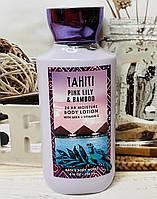 """Лосьон для тела """"Таити"""" Bath & Body Works Body Lotion"""